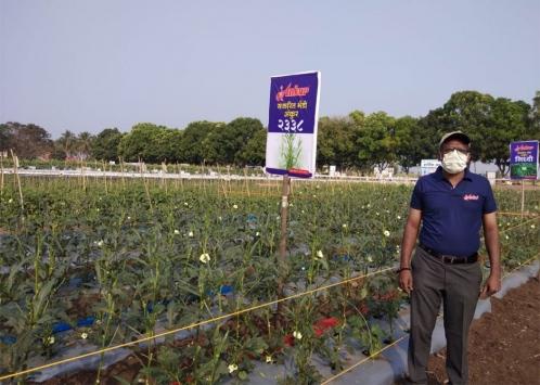 Baramati Field Demo 2021